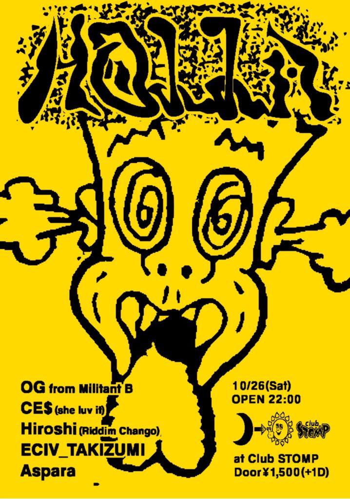 OG(from Militant B)の関西ツアー大阪編は心斎橋Club Stompにて。共演はCE$、Asparaほか