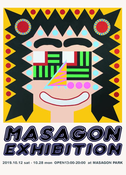 ストリートをベースに制作するアーティスト・MASAGONが新作展示