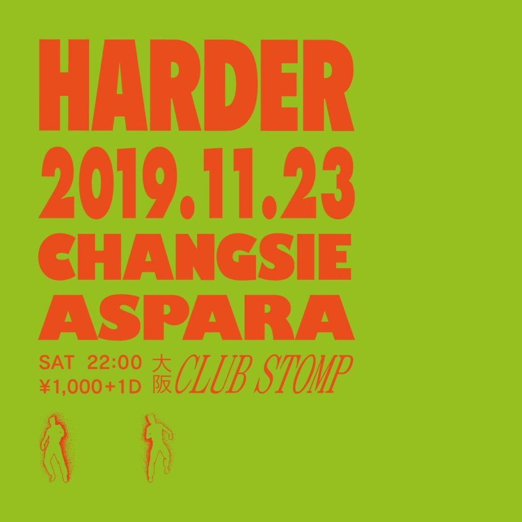 DJ CHANGSIEとASPARAによる「HARDER」、Club Stompにて開催