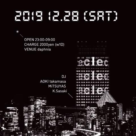 北加賀屋のclub daphniaにて、テクノパーティ「eclec – AOKI takamasa long set -」