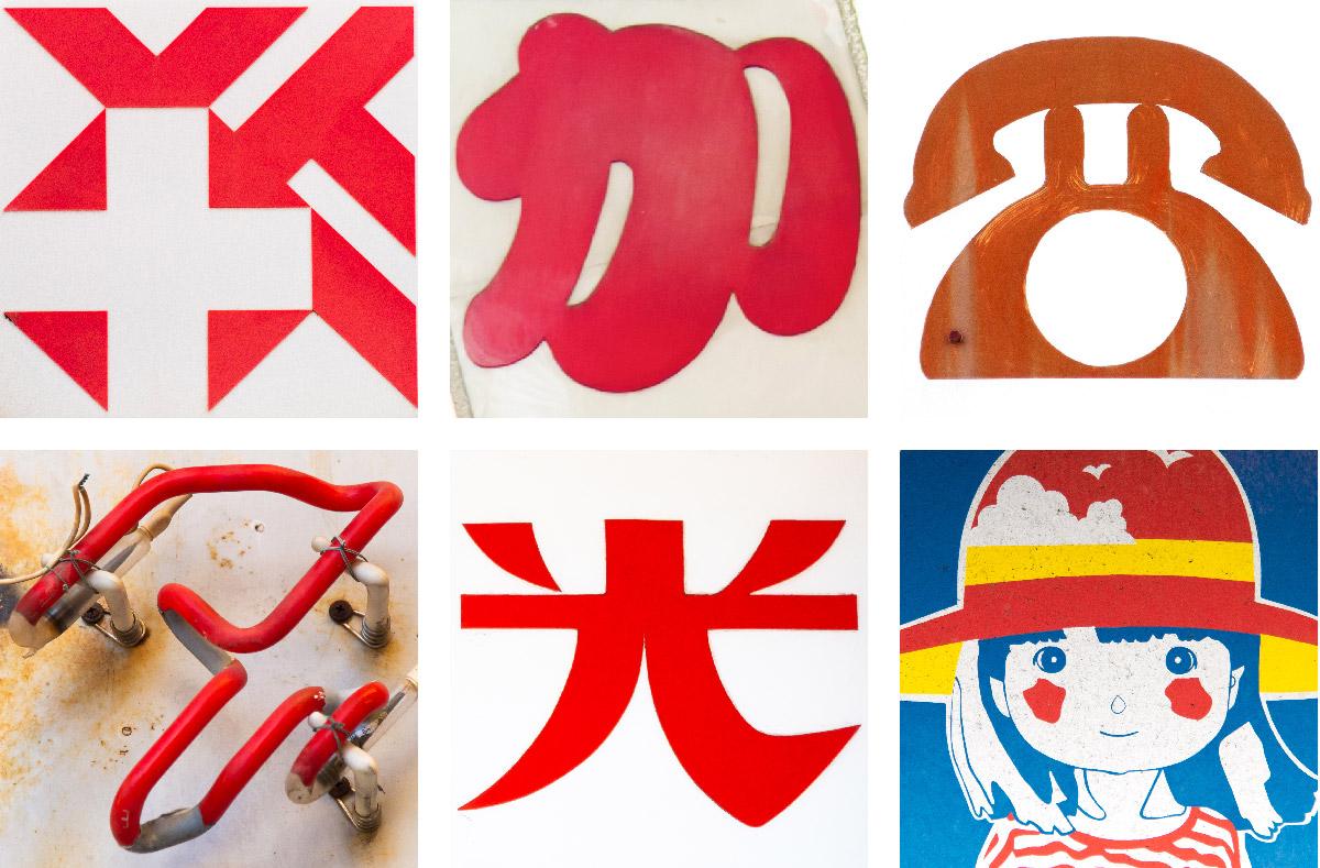関西で出合った商店看板の「エエ文字」を展示する松村大輔の展覧会、シカクにて