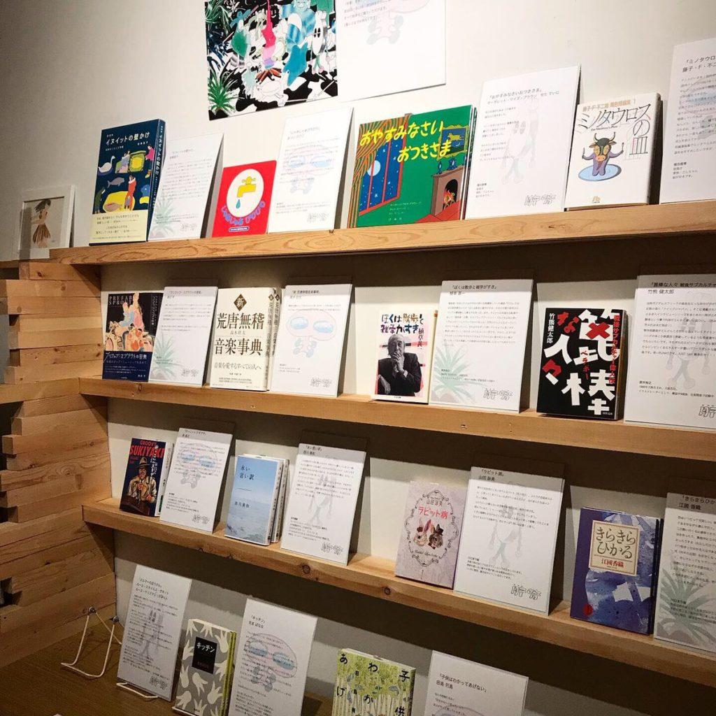FOLK old book storeにて、多ジャンルのクリエイターによる推薦型本棚「肝腎」展開