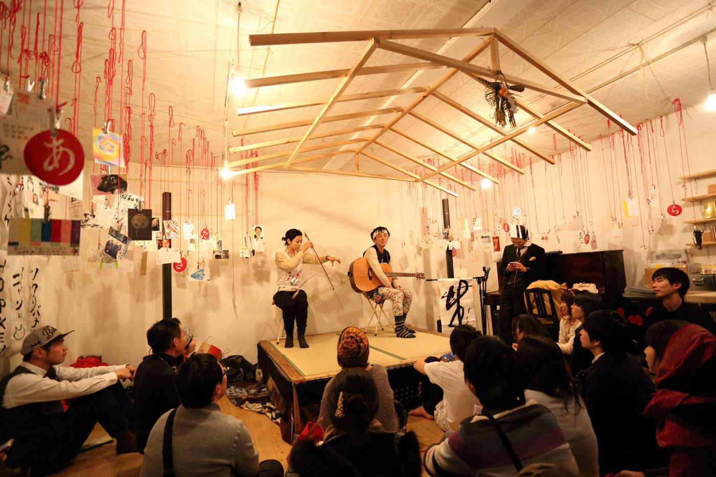 「音楽と演劇の年賀状展」2020年は北浜のFOLK old book storeにて開催