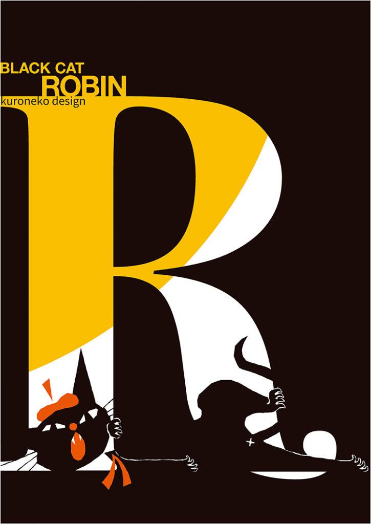 THE STORIESにてFM802×黒ねこ意匠コラボレーション展「BLACK CAT ROBIN」開催