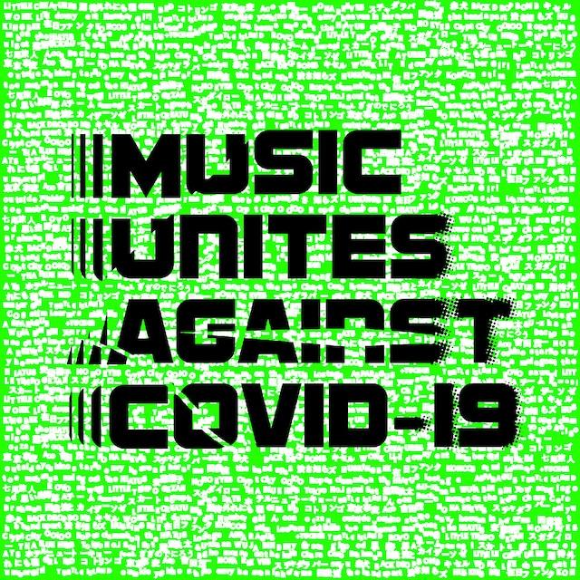 toeが発起人のライブハウス支援プロジェクト「MUSIC UNITES AGAINST COVID-19」が始動
