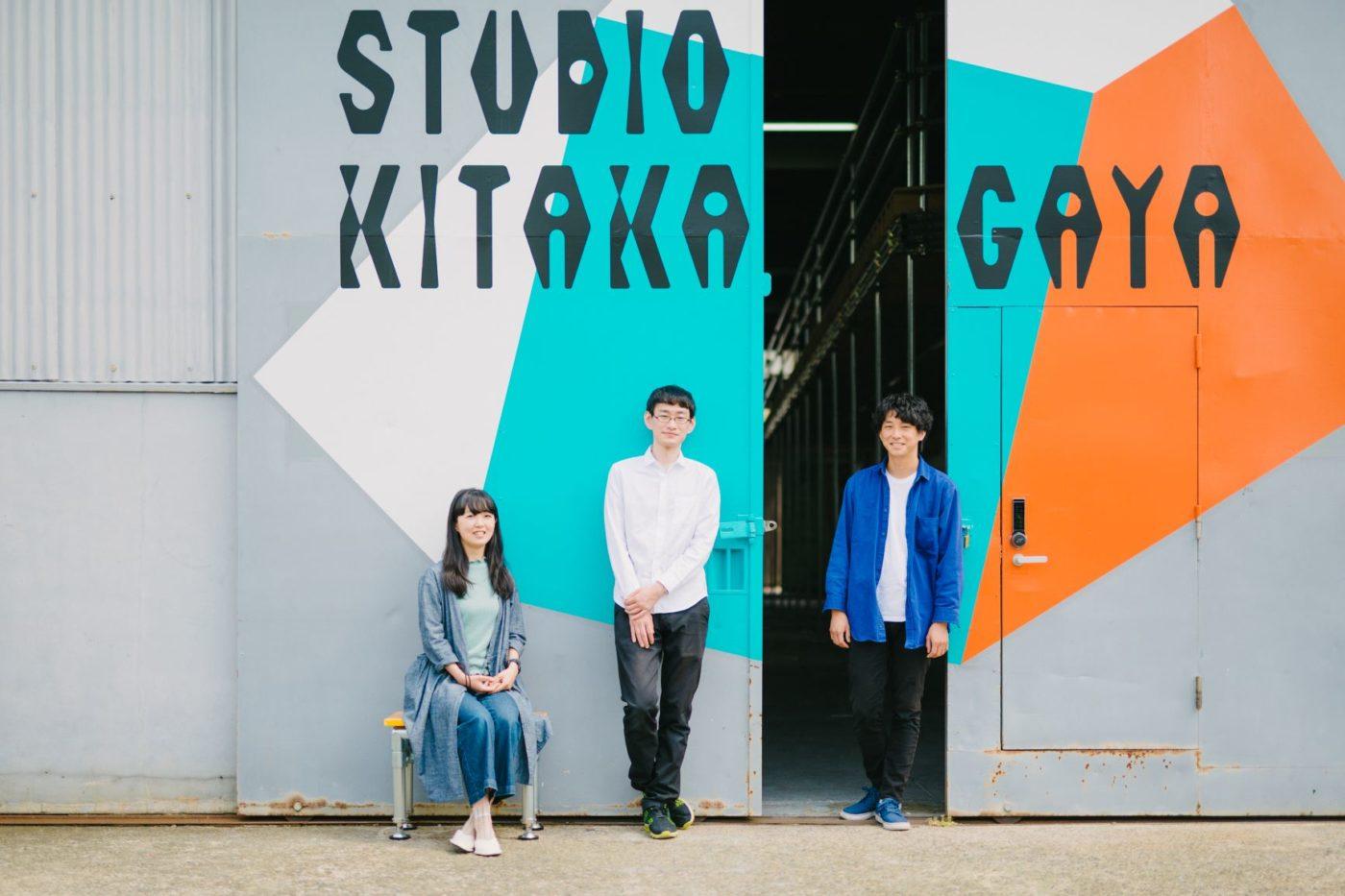 北加賀屋の新スタジオ内に、料理開拓人・堀田裕介プロデュースの「スースースナック」誕生。プレオープン企画はオンラインスナック