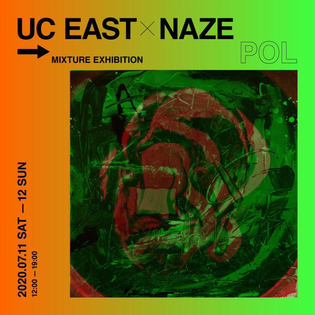 アーティスト・NAZEの抽象画を展示。個展 「MinusTempo」、谷町六丁目のPOLにて。