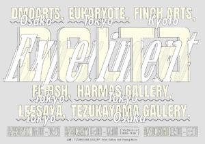 新たなアートフェア「DELTA Experiment」がスタート。東京、大阪、京都の7ギャラリー…
