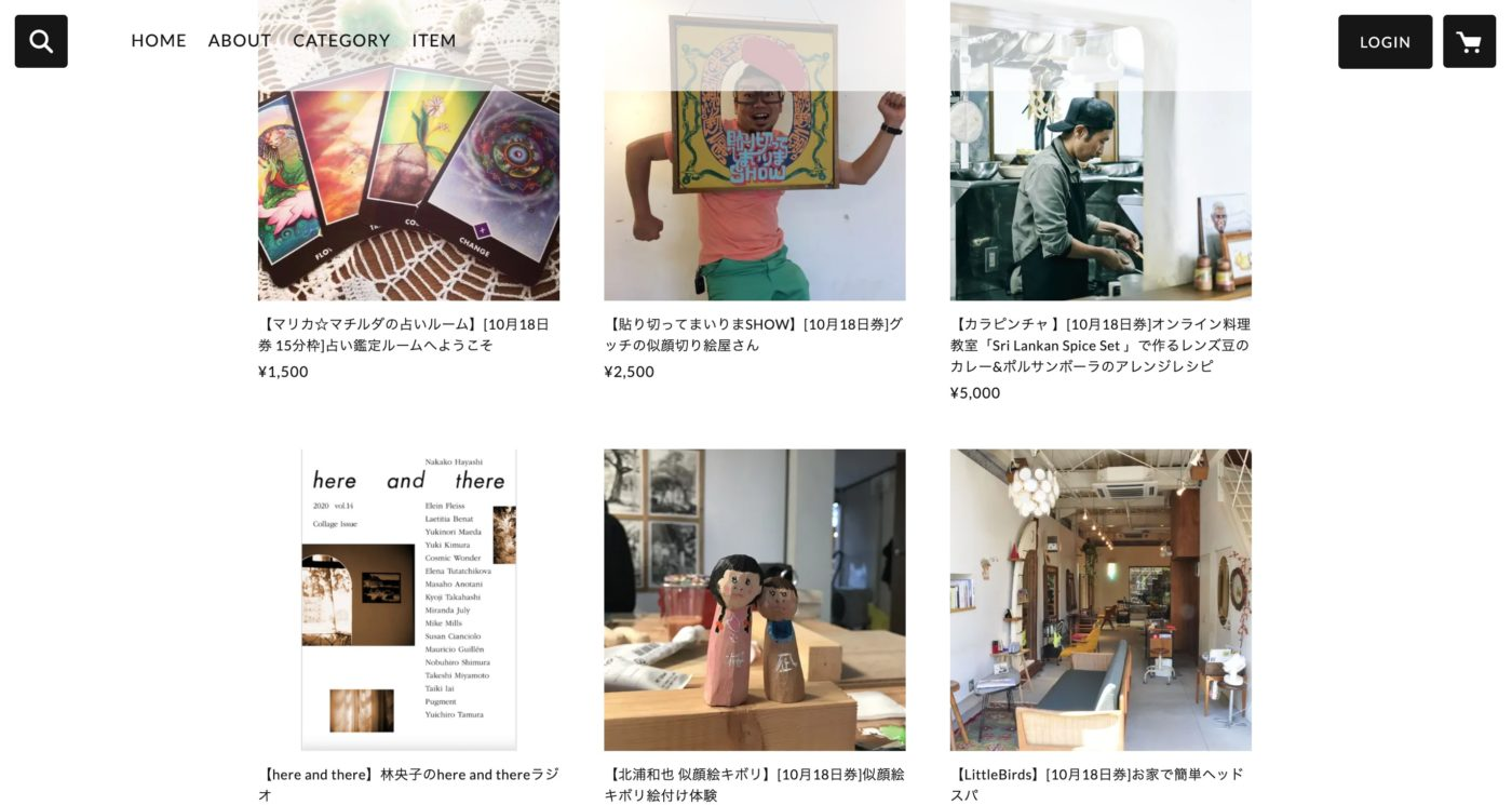 「KITAKAGAYA FLEA & ASIA BOOK MARKET」、今年はオンラインでマーケットイベントを開催。トークやライブの生配信、カルチャースクールなども。