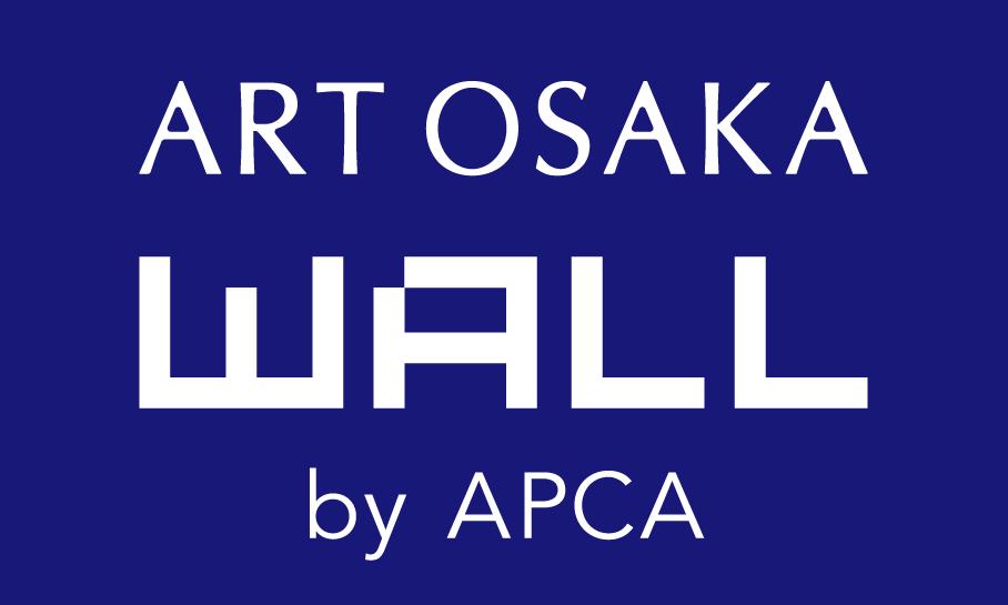 中止となったアートフェア「ART OSAKA」のスピンオフ企画「ART OSAKA WALL by APCA」、山川ビルにて開催。関西圏を中心に28軒のギャラリーが出展。