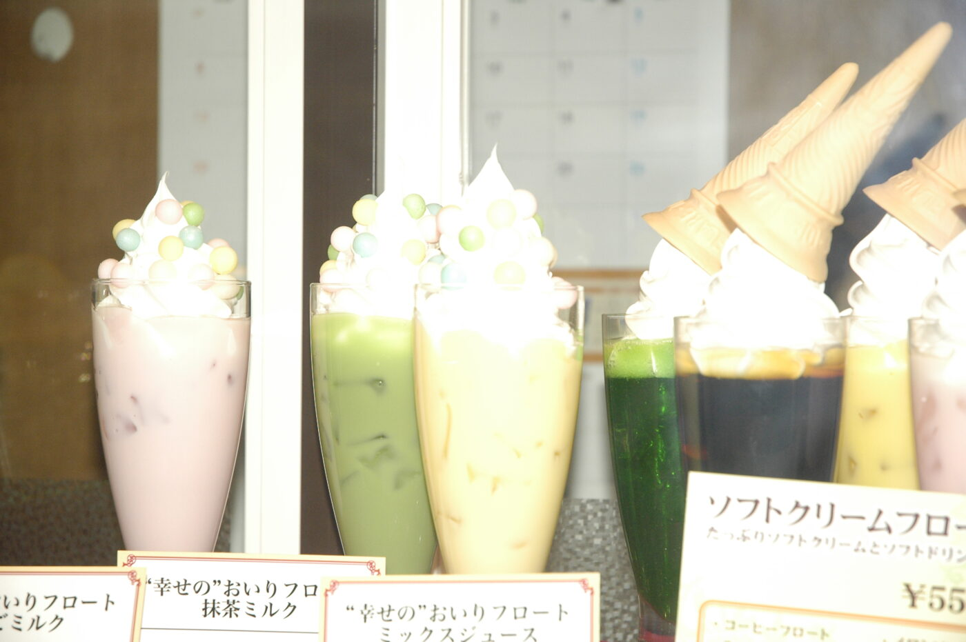 INTERVIEW:赤鹿麻耶 写真と大阪の15年 2/3