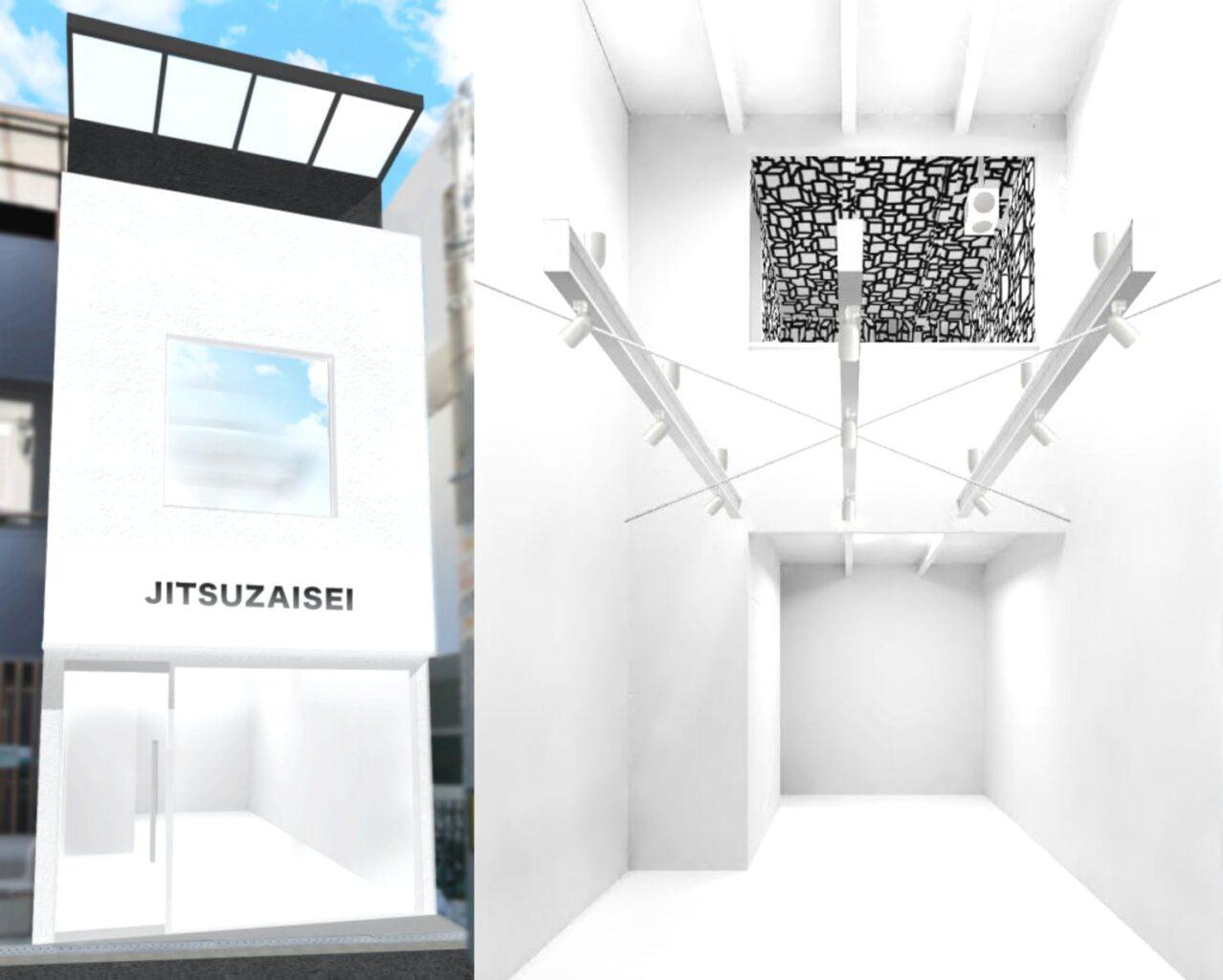 アーティスト・MINAMI MIYAJIMAが立ち上げる新スペース「JITSUZAISEI」、40名以上が参加するグループ展でスタート。クラウドファンディングの支援者のみに住所公開。