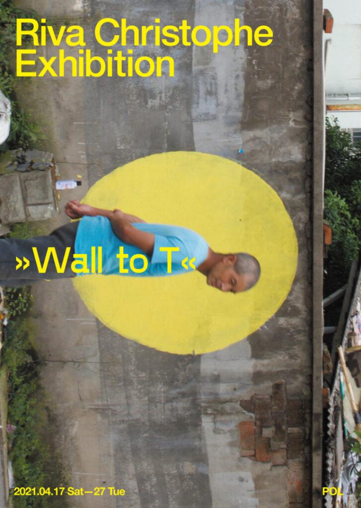 大阪で活動するアーティスト、リヴァ・クリストフの展示「Wall to T」、POLにて開催。過去に壁画として描いたイメージを再構成したTシャツを出展。
