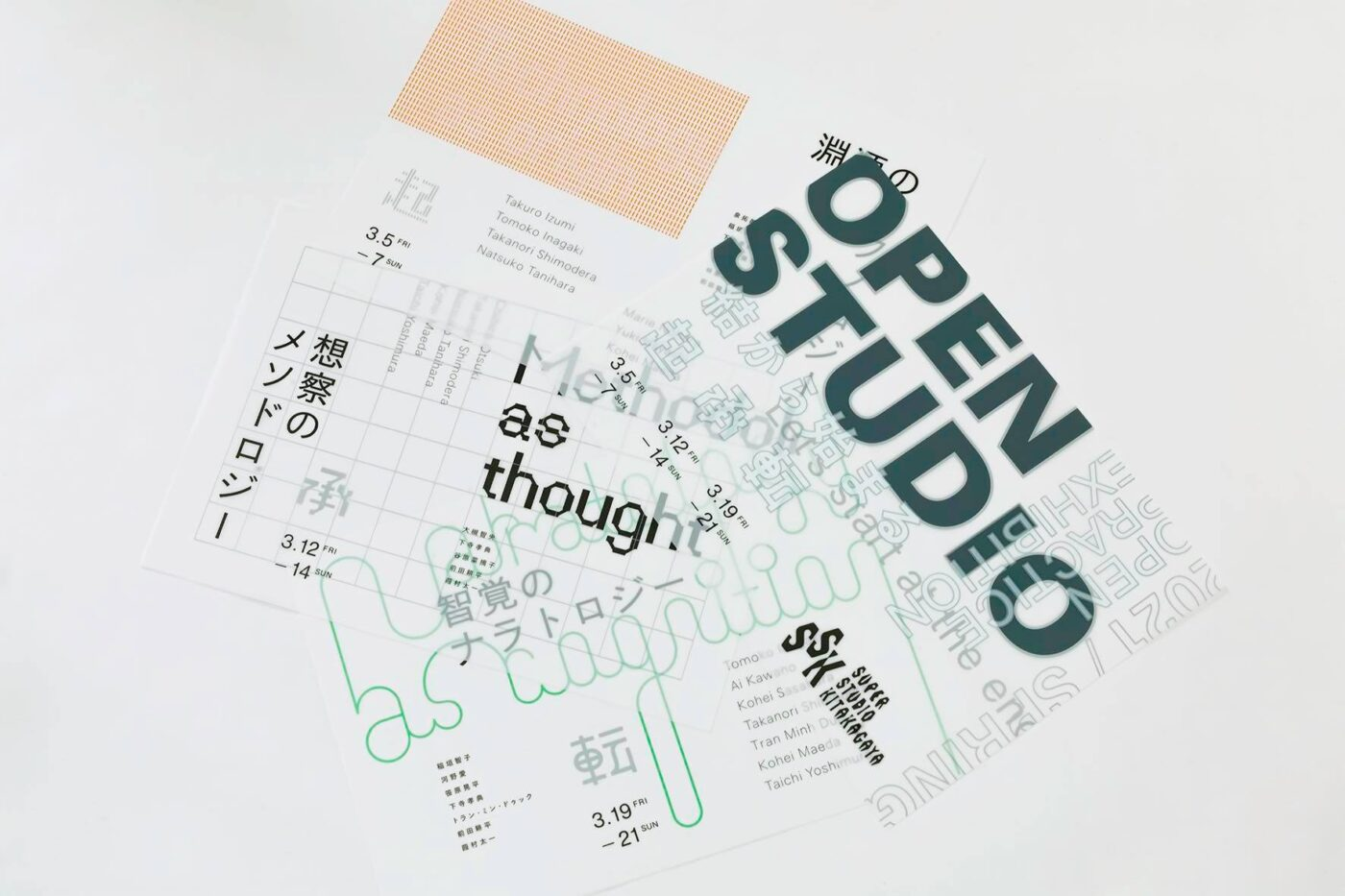 REVIEW|Super Studio Kitakagaya(SSK)、展示、収蔵から新しいアートの生産拠点へ