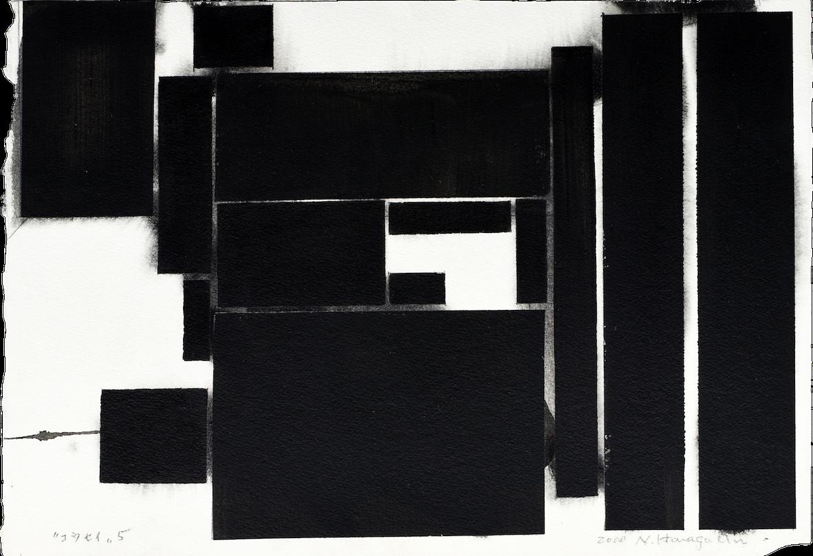 もの派の美術家・原口典之の個展「コウセイ」、YOD Galleryにて開催。1998〜2010年にかけて制作されたドローイングを展示。